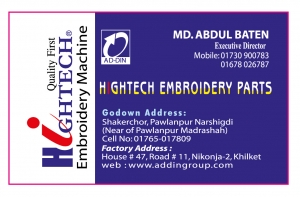 hightech-embroidery-16-07-12-01